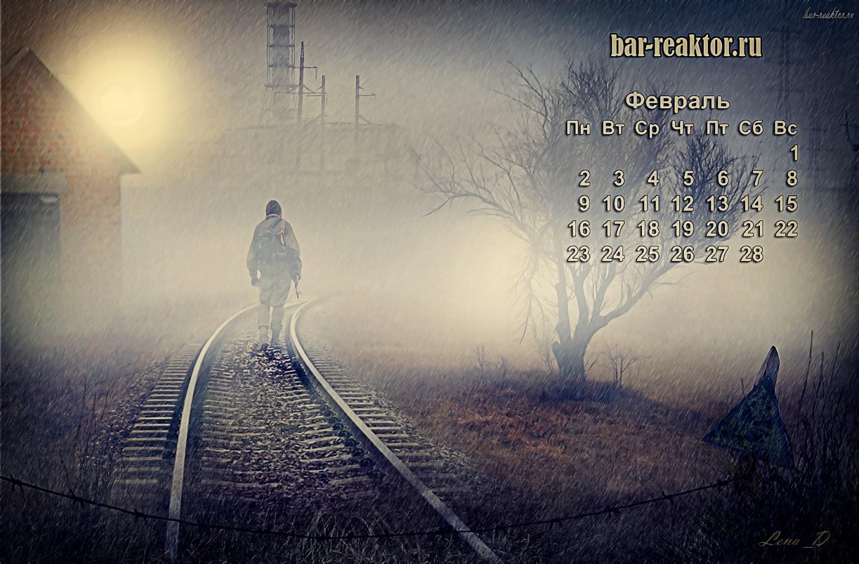 Новости о марии высоцкой кончаловской