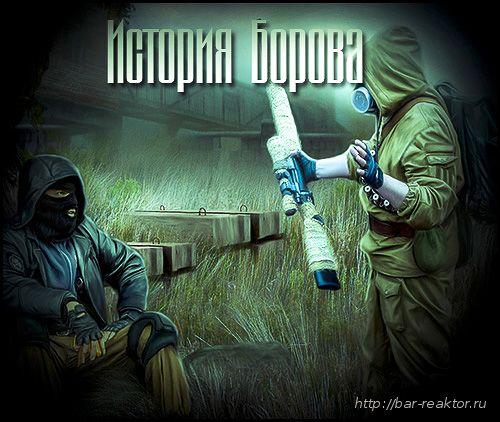 Новости уфмс россии для украинцев